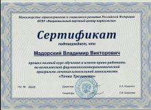 19-1024x745