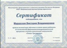 21-1024x745